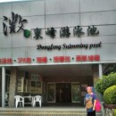 The best swimming centre in Taichung!