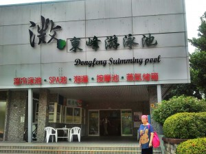 Dong Feng Swimming Pool