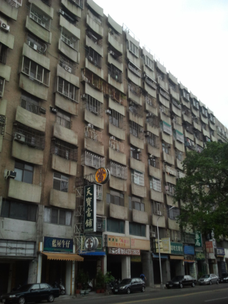 Horrible buildings outside Taichung Park