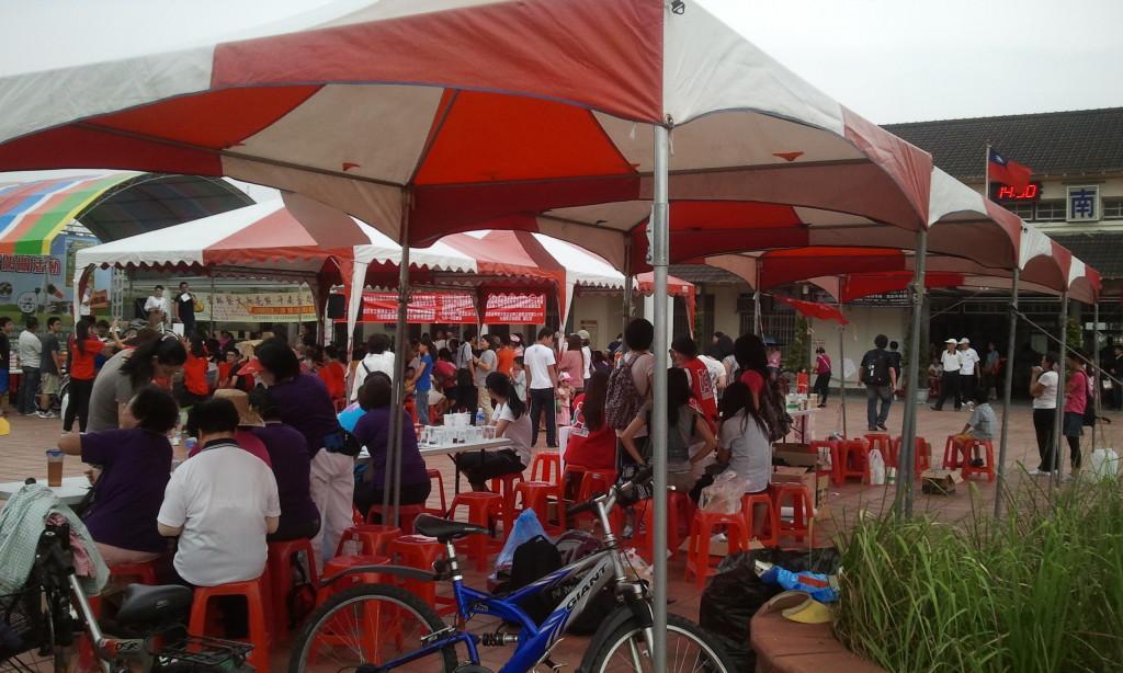 斗南火車站 Event
