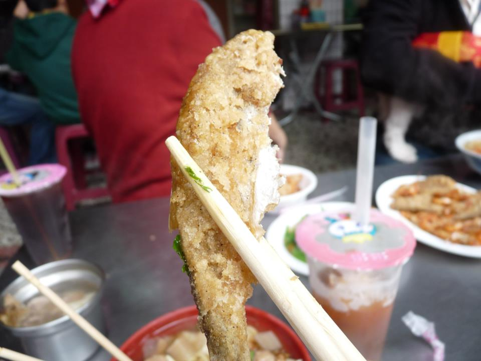 Fried fish!