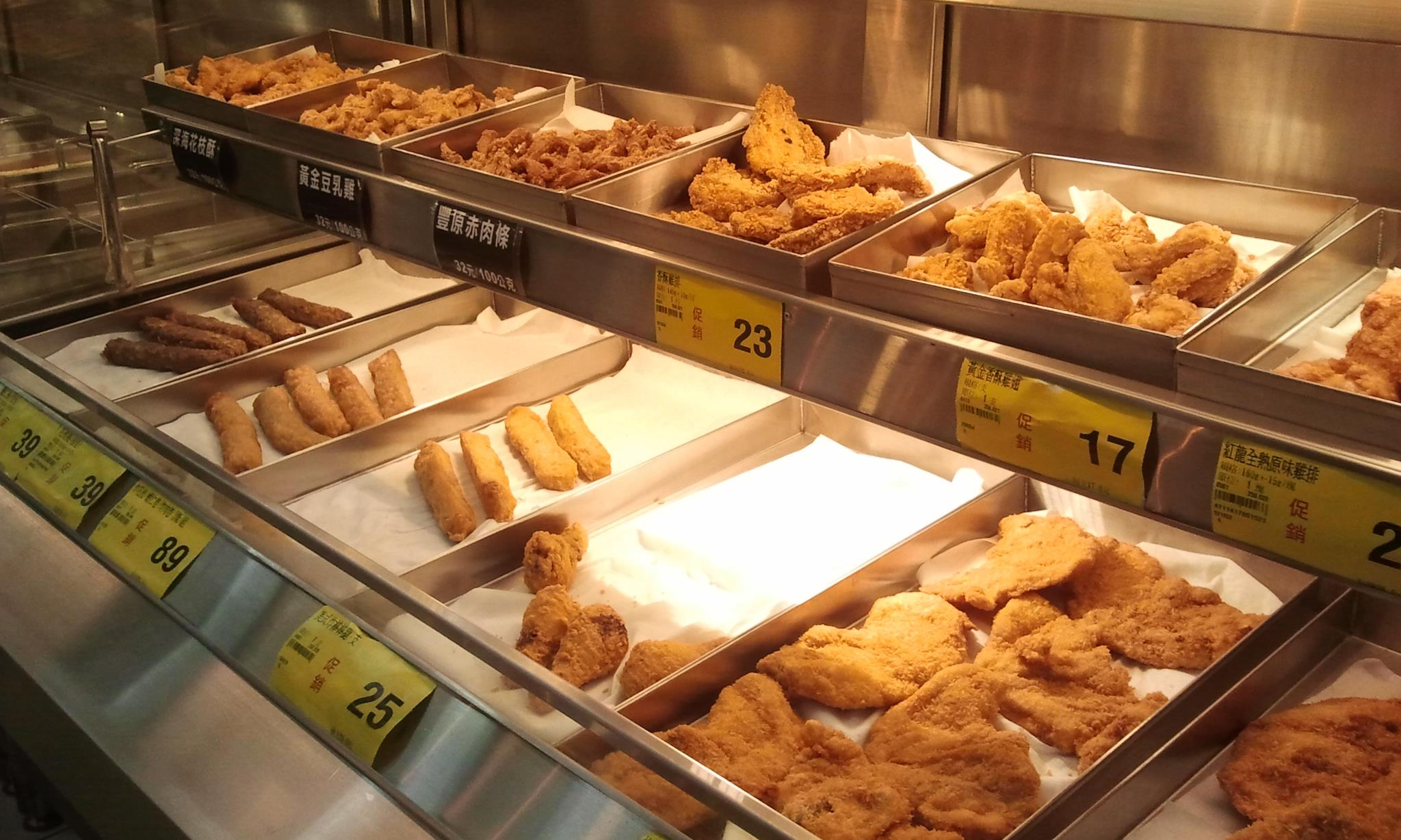 Chinese food in a Taiwanese supermarket
