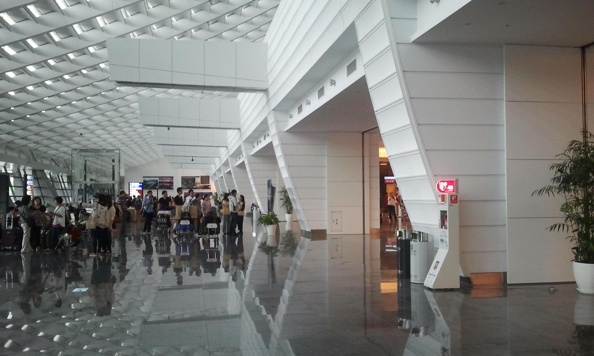 Taoyan Airport