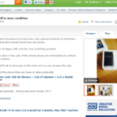 GumTree – A scammer's wet dream